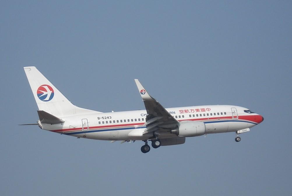 Re:[原创]各航空公司的小翼737  漏掉的请各位给补上 BOEING 737-700 B-5243 中国广州白云机场