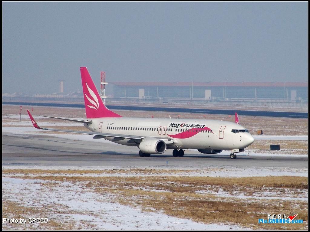Re:[原创]各航空公司的小翼737  漏掉的请各位给补上 737 B-KBE PEK