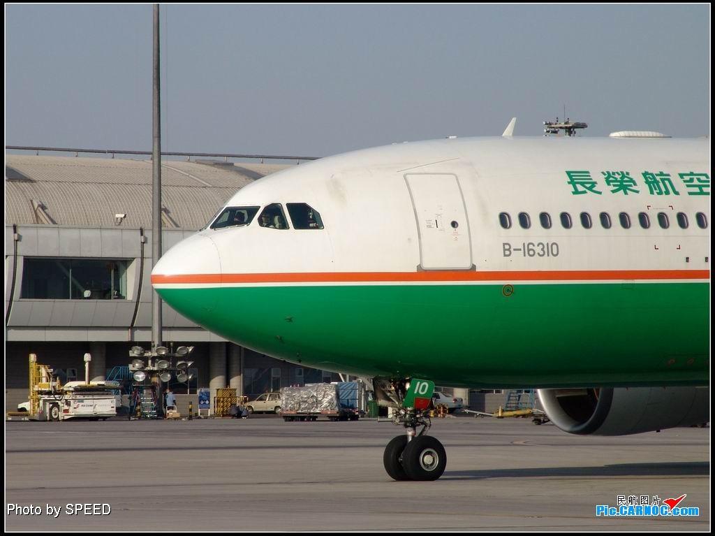 Re:08年春节后包机,赠送多幅身份证照 330 B-16310 PEK