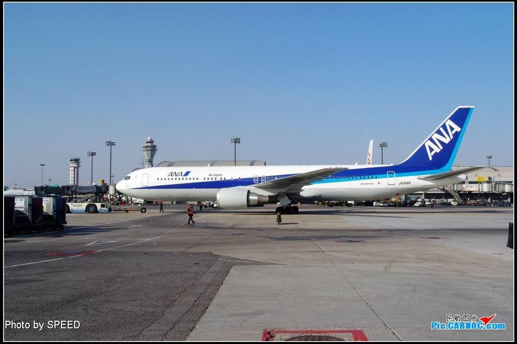 Re:08年春节后包机,赠送多幅身份证照 767 JA616A PEK