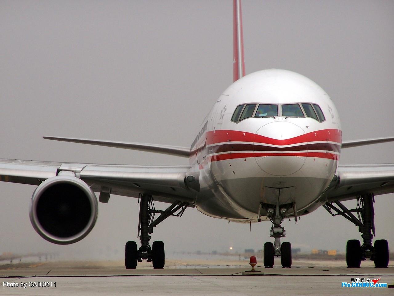 Re:080214-CTU-02 BOEING 767-300 B-2566 CTU