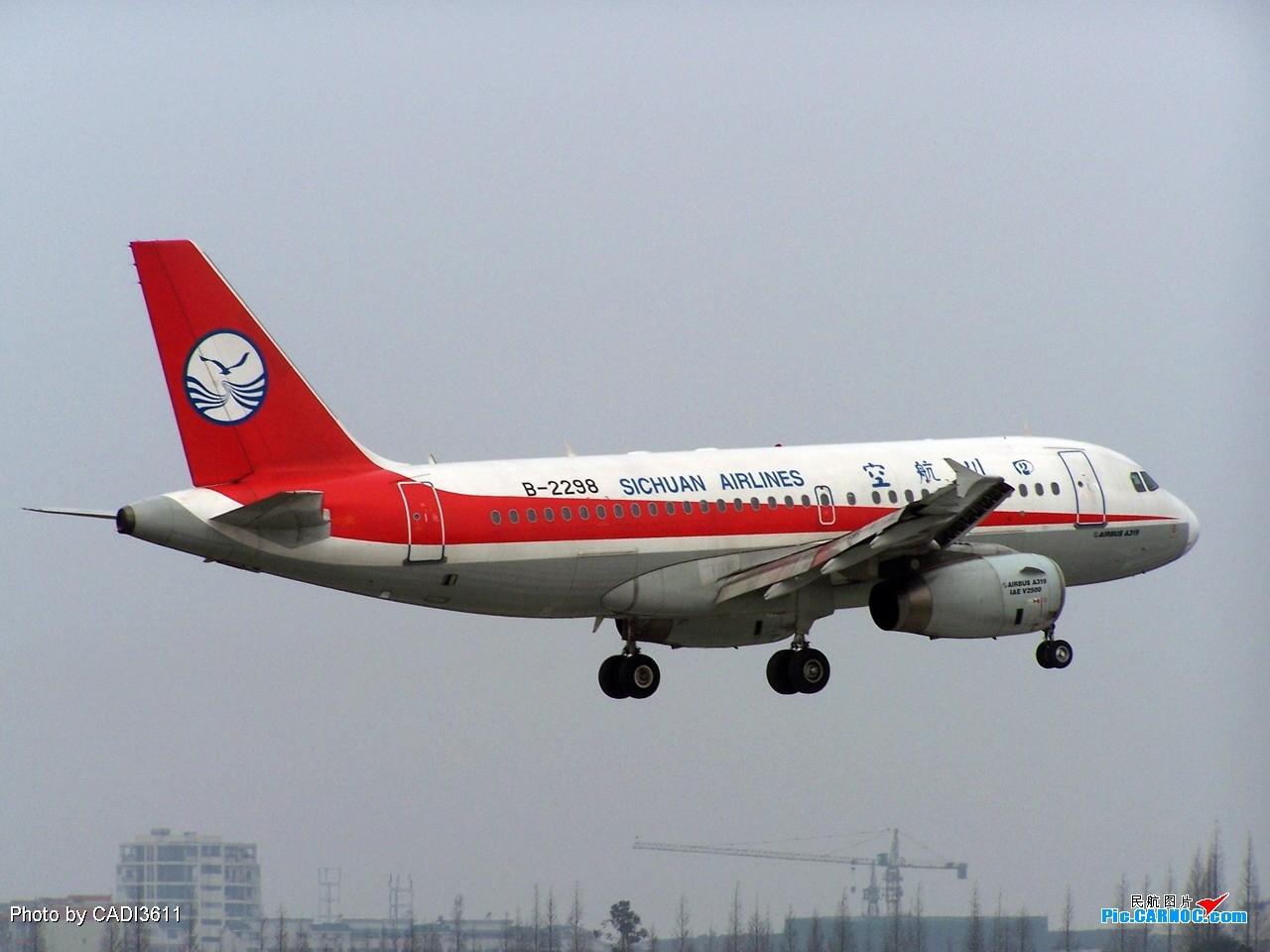Re:[原创]080214-CTU-02 AIRBUS A319-100 B-2298 CTU