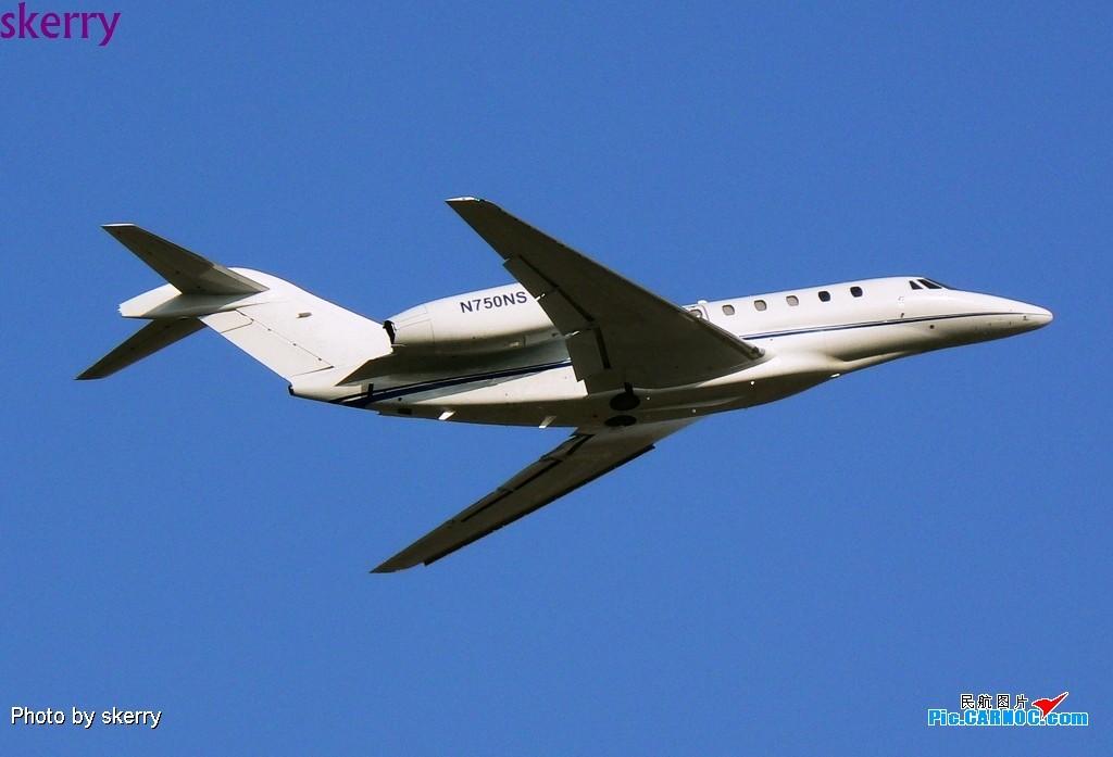 [原创]最近TSN飞友好像比较沉寂!我来发张少见的奖状X吧! CESSNA 750 CITATION X N750NS 中国天津滨海机场