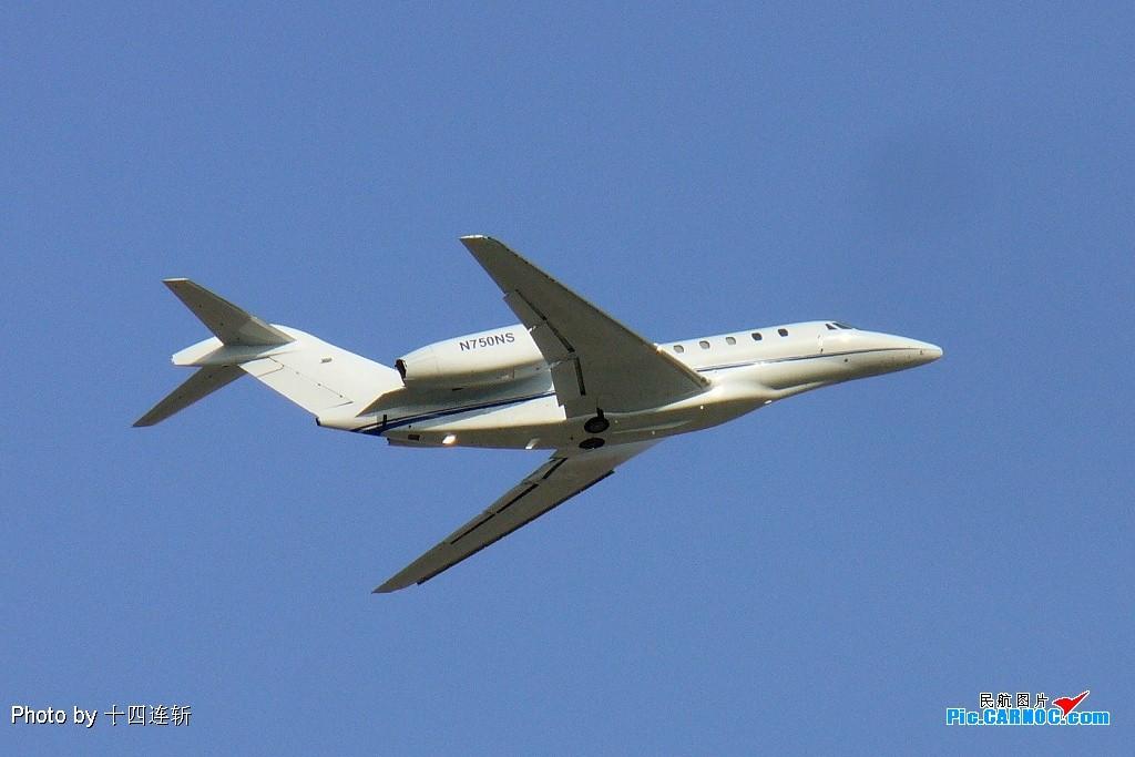 Re:[原创]最近TSN飞友好像比较沉寂!我来发张少见的奖状X吧! CESSNA 750 CITATION X N750NS 中国天津滨海机场