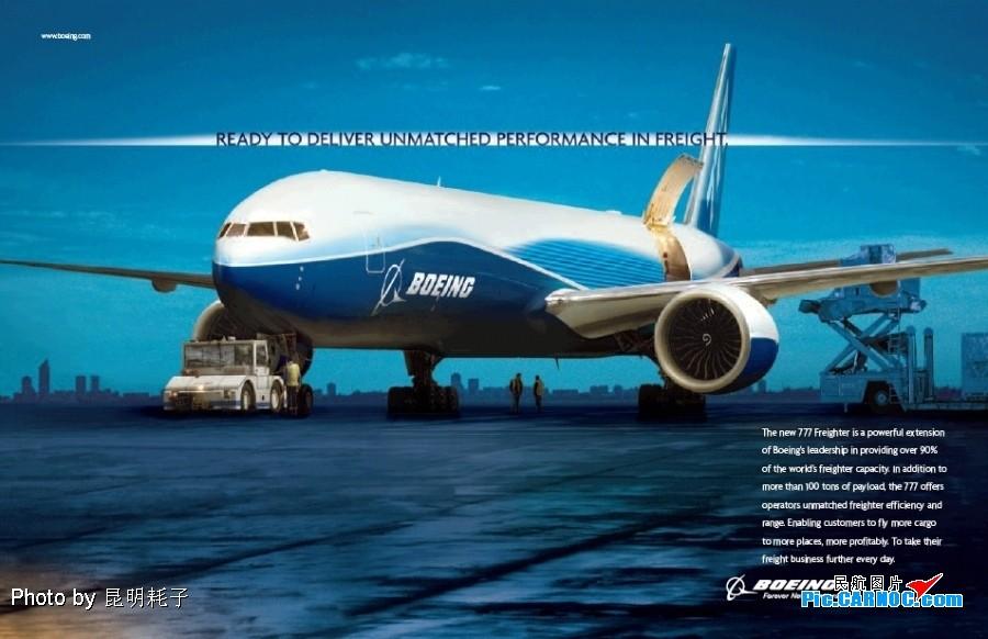 飞机广告抠像素材