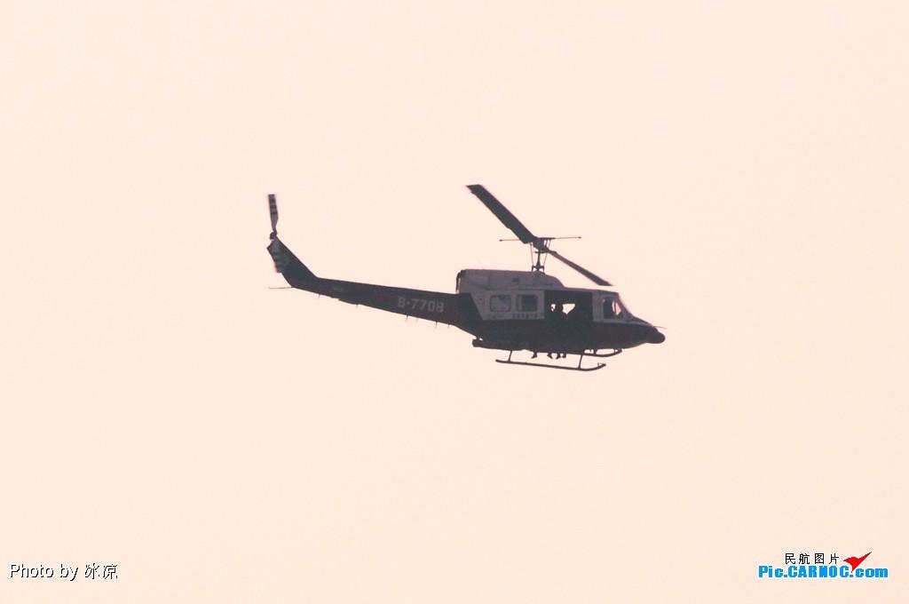 Re:[原创]直升机昨天在首都机场空中游走航拍。 BELL 212 B-7708 中国北京首都机场