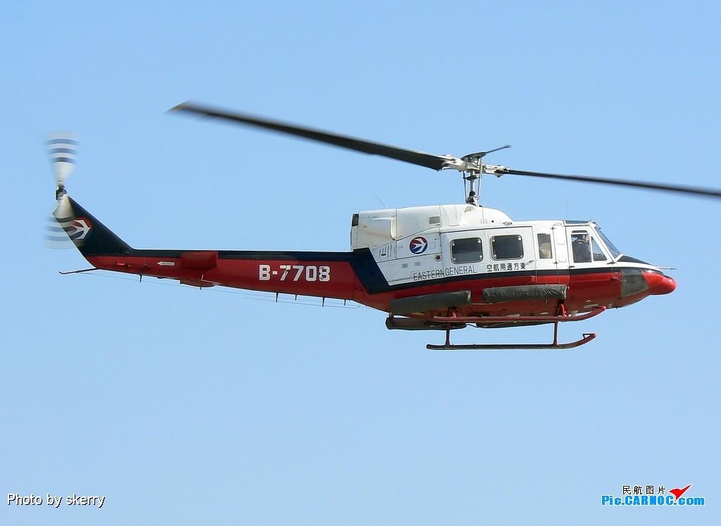 Re:[原创]直升机昨天在首都机场空中游走航拍。 BELL 212 B-7708 中国天津滨海机场