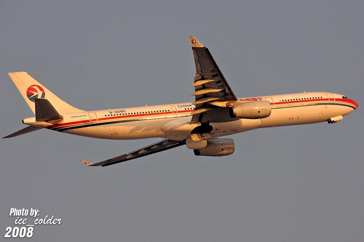 [原创]~艳 阳 斜 照~ :} AIRBUS A330-200 B-6085 中国北京首都机场