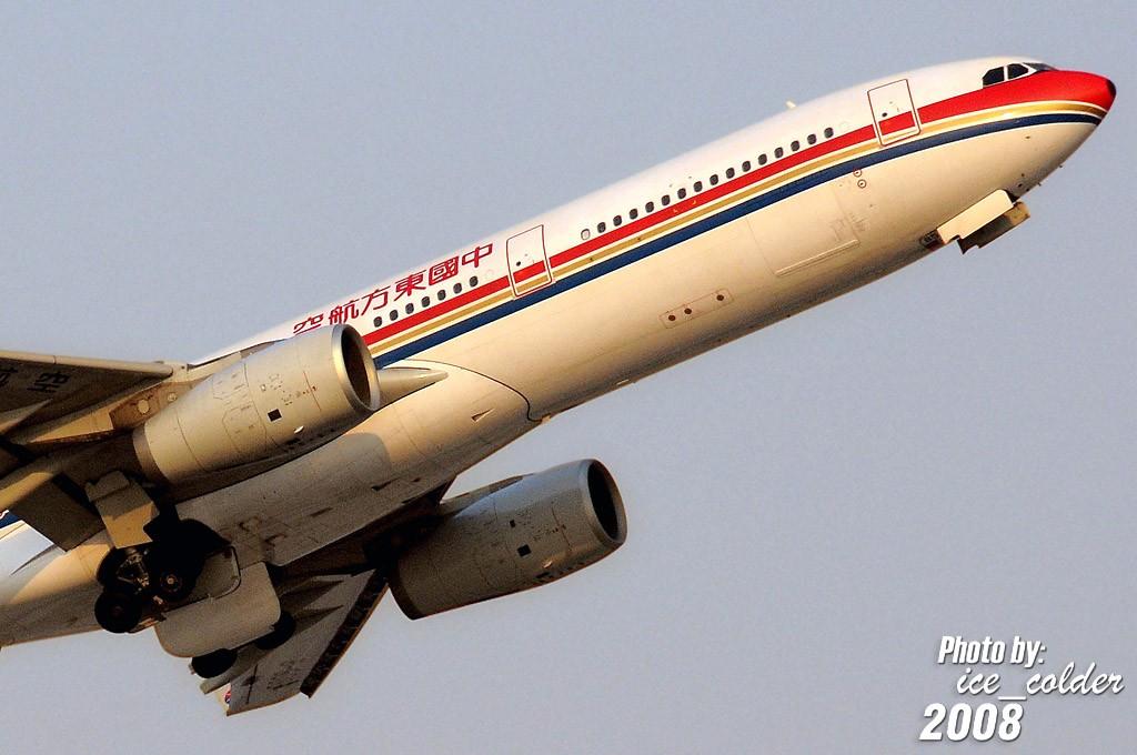 Re:[原创]~艳 阳 斜 照~ :} AIRBUS A330-200 B-6085 中国北京首都机场