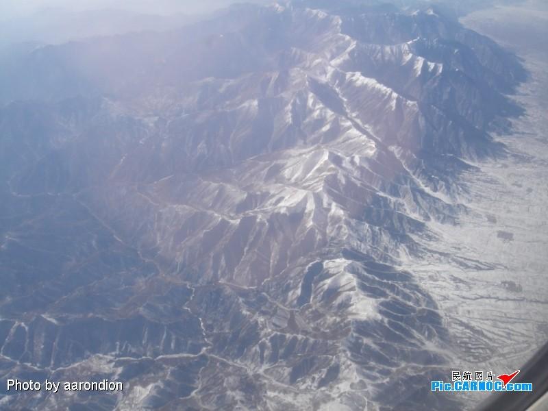 Re:[原创]HRB->XIY 最爱的MD90,哈哈,还有难得一见的山,据说是太行山 MD90 B2255 XIY