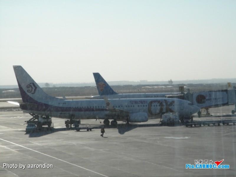 Re:[原创]HRB->XIY 最爱的MD90,哈哈,还有难得一见的山,据说是太行山 MD90 B2255 XIY 中国哈尔滨太平机场