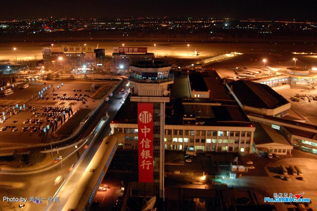 [原创]曾经的荣耀,从今天开始记录(3月15日首都机场老塔台即将拆除,用相机留下记忆)    中国北京首都机场