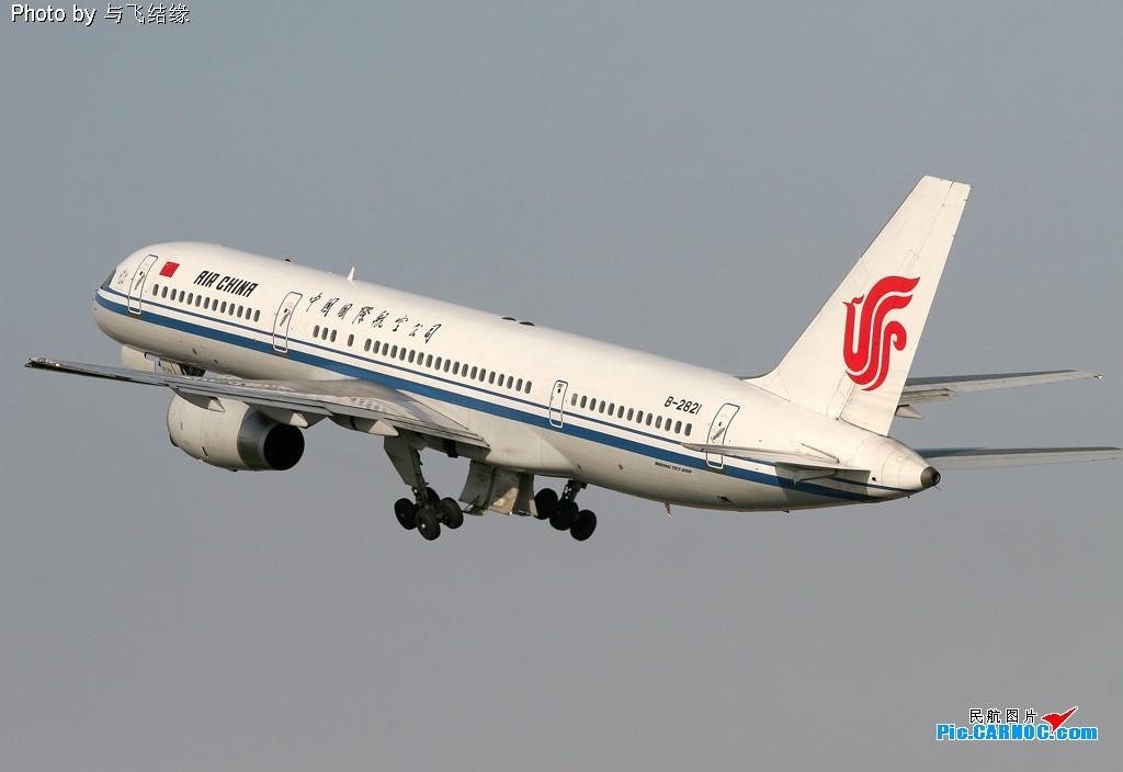 Re:[原创]美男子!真优美!真优美的美男子飞起来! BOEING 757-200 B-2821