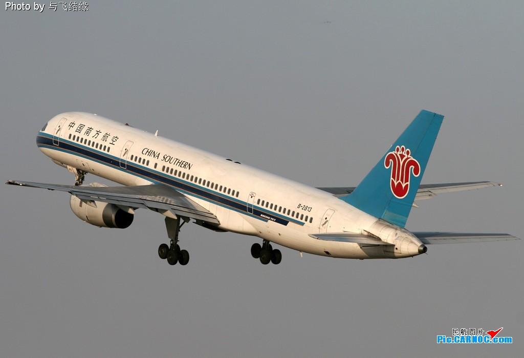 Re:[原创]美男子!真优美!真优美的美男子飞起来! BOEING 757-200 B-2813
