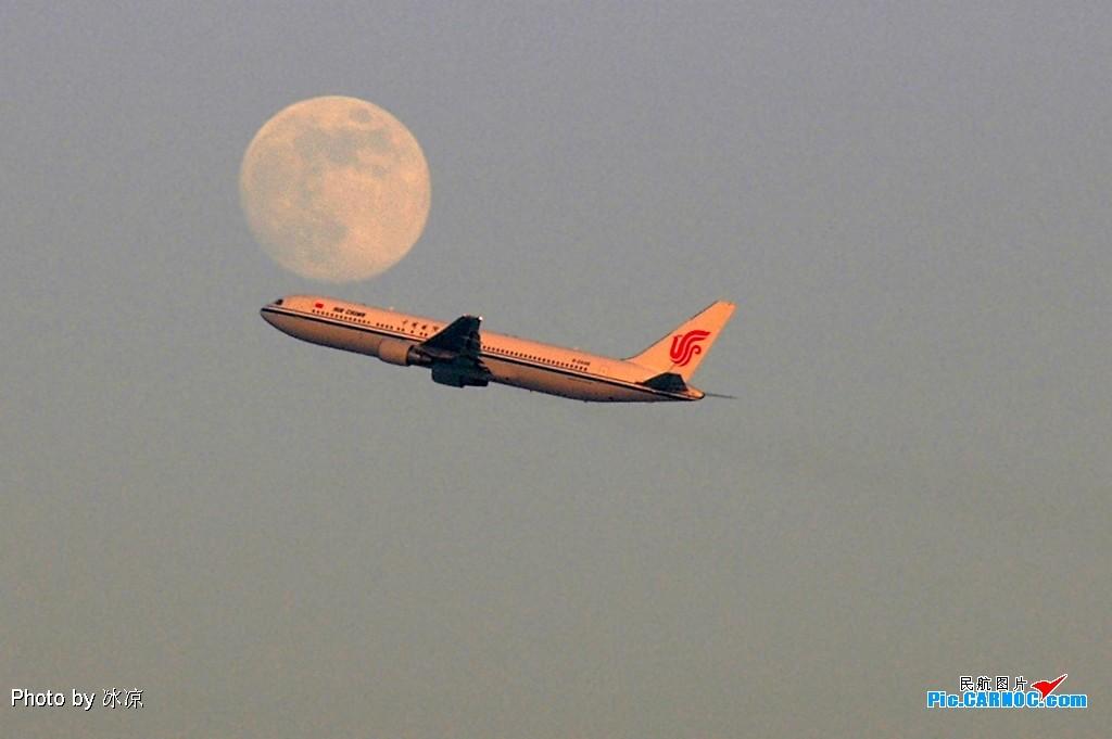 Re:[原创]2007年的图 . . .今天发现的过期食粮,希望大伙儿多包涵~~~ BOEING 767-331 B-2496 中国北京首都机场