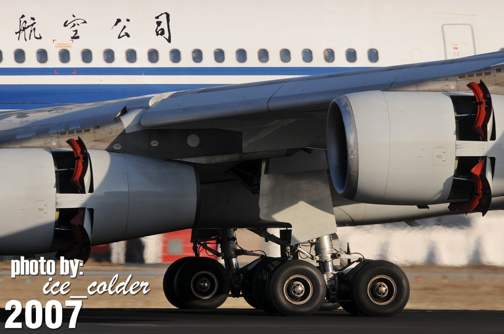 Re:[原创]2007年的图 . . .今天发现的过期食粮,希望大伙儿多包涵~~~ AIRBUS A340-300 B-2385 中国北京首都机场