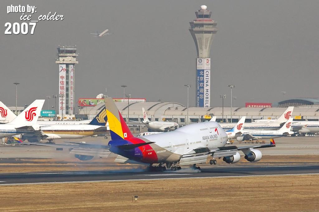 Re:[原创]2007年的图 . . .今天发现的过期食粮,希望大伙儿多包涵~~~尝坏肚子木要怪偶~~~~:]  呵呵呵    中国北京首都机场