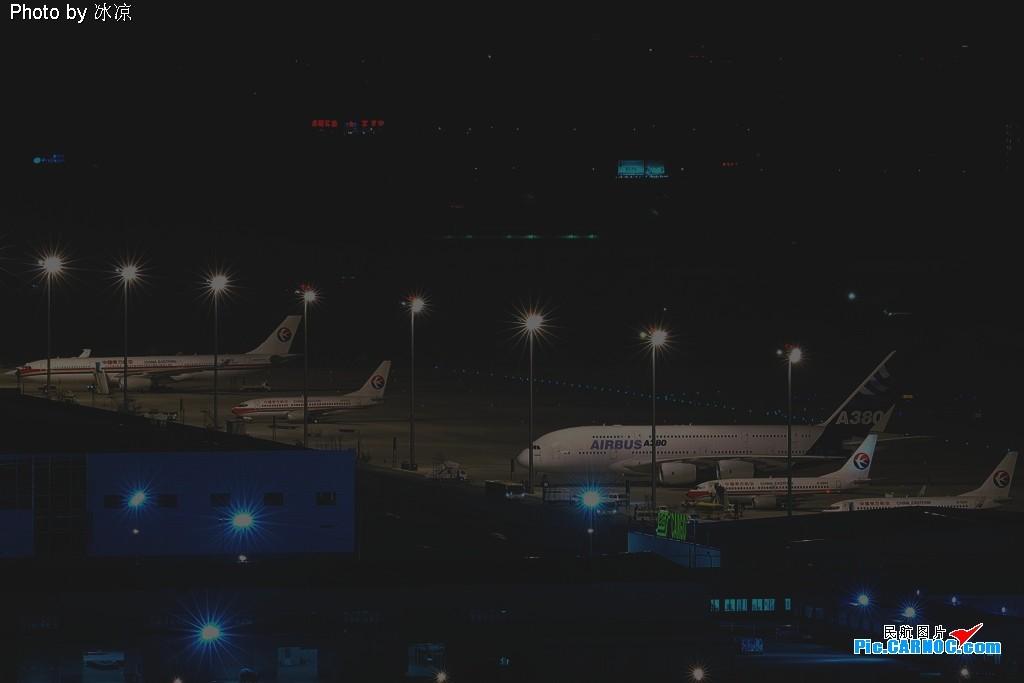 [原创]灯光闪耀3 8 0 ! A380 F-WWJB 中国北京首都机场