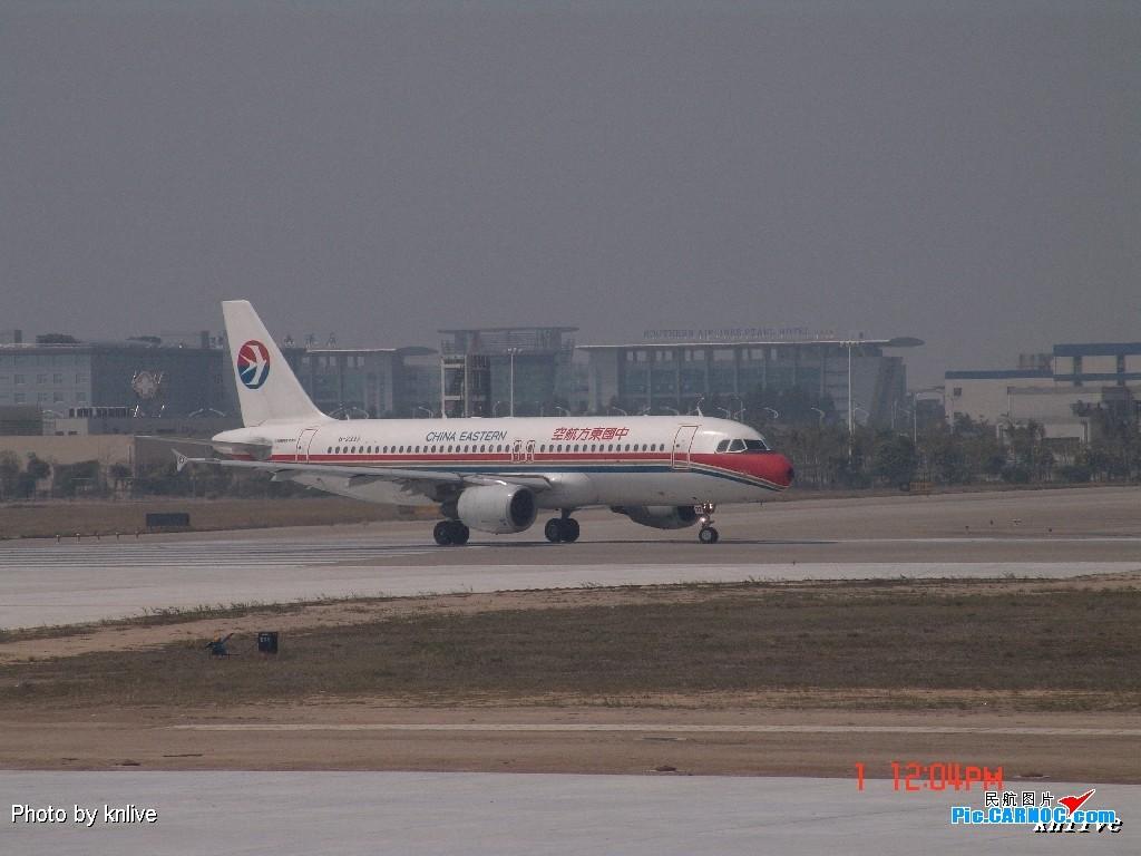 Re:[原创]3月1日,ZGGG飞机大杂烩 AIRBUS A320-200 B-2337