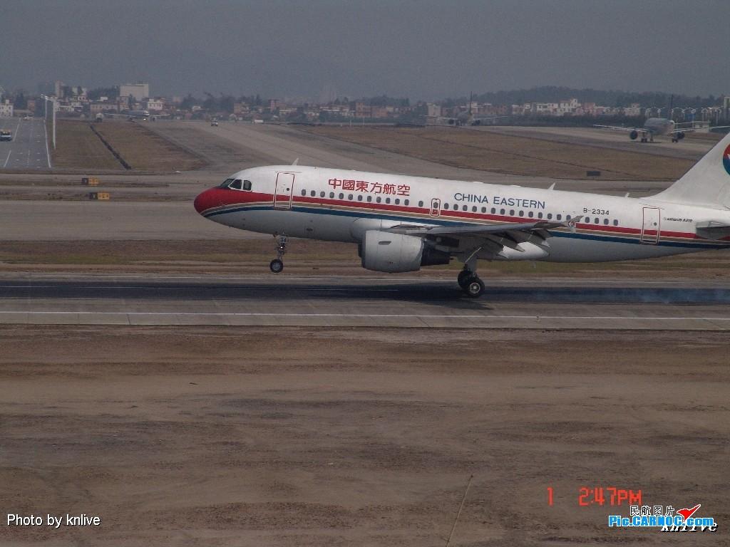 Re:[原创]3月1日,ZGGG飞机大杂烩 AIRBUS A319-100 B-2334