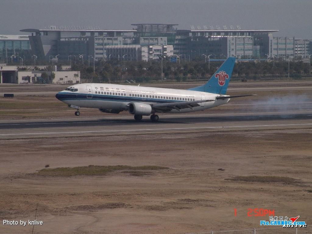 Re:[原创]3月1日,ZGGG飞机大杂烩 BOEING 737-300 B-2922
