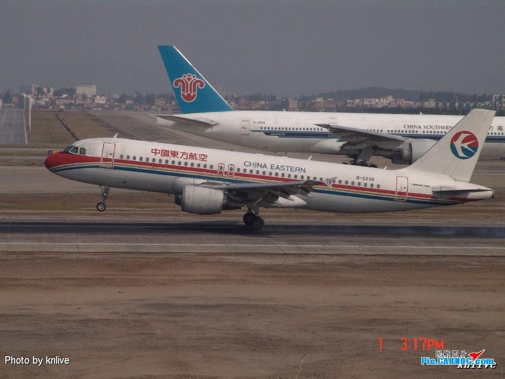 Re:[原创]3月1日,ZGGG飞机大杂烩 AIRBUS A320-200 B-2230