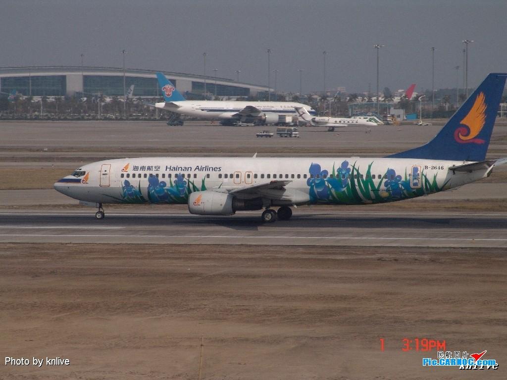 Re:[原创]3月1日,ZGGG飞机大杂烩 BOEING 737-800 B-2646