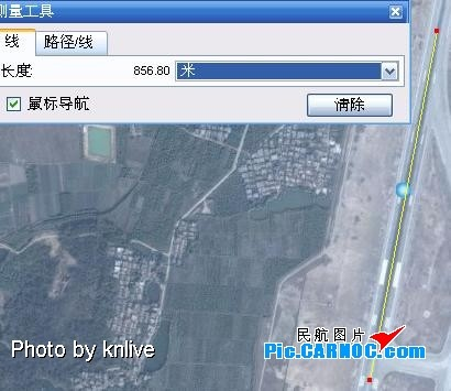 Re:[原创]3月1日,ZGGG东西两条跑道打飞机 BOEING 737-800 B-5190