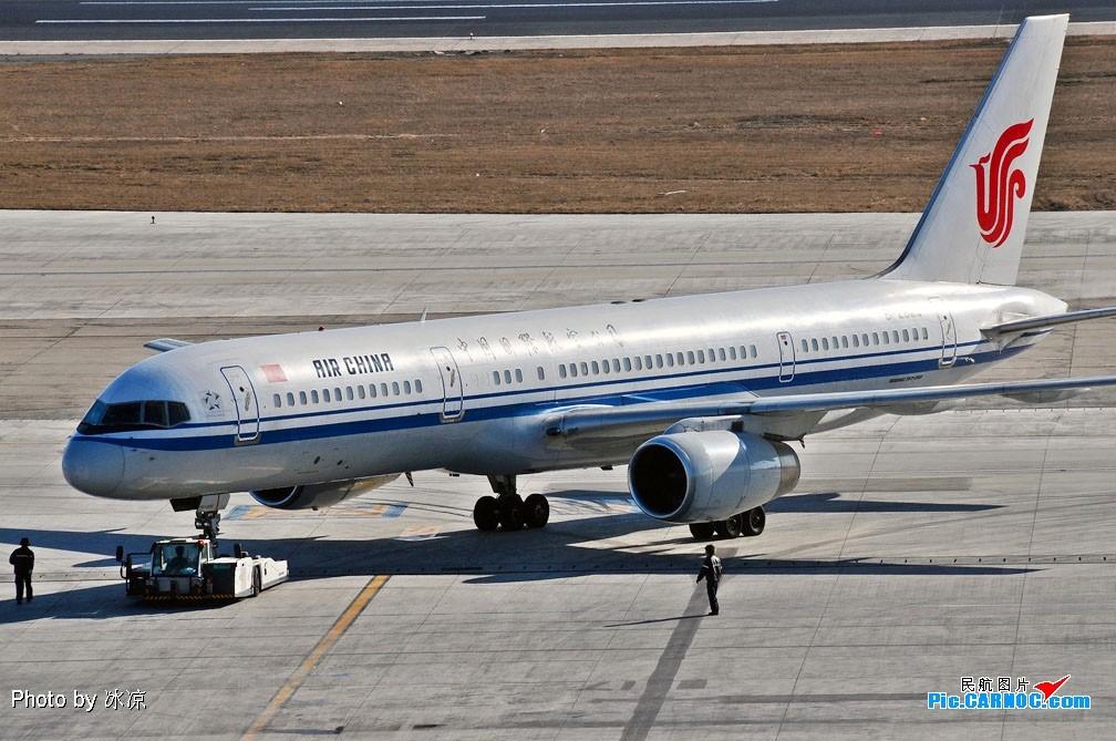 Re:[原创]美男子!真优美!真优美的美男子飞起来! BOEING 757-200 B-2835 中国北京首都机场