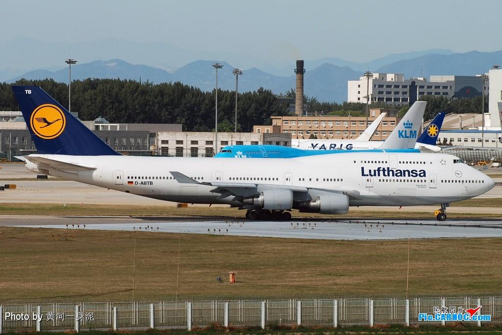 [原创]我眼里的德国汉莎航空 BOEING 747-400 D-ABTB 中国北京首都机场