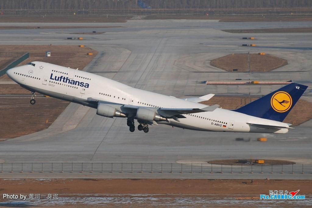 Re:[原创]我眼里的德国汉莎航空 BOEING 747-400 D-ABVZ 中国北京首都机场
