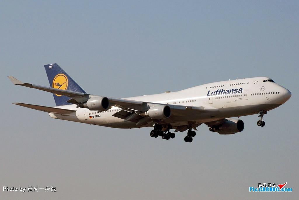 Re:[原创]我眼里的德国汉莎航空 BOEING 747-400 D-ABVO 中国北京首都机场