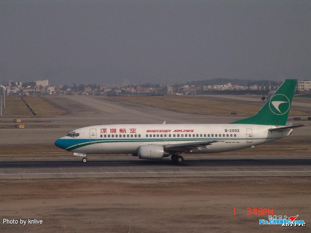 Re:[原创]3月1日,ZGGG东西两条跑道打飞机 BOEING 737-300 B-2602