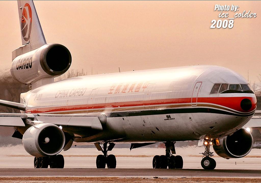 [原创]一定要秀一下2171的漂亮身段儿!! MCDONNELL DOUGLAS MD-11 B-2171 中国北京首都机场