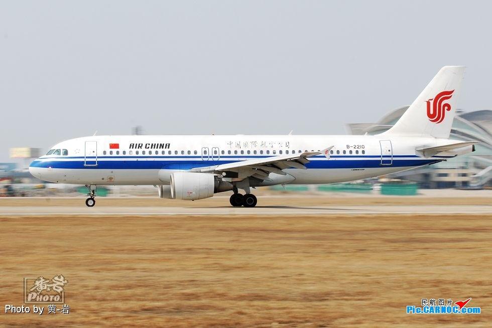 """Re:[原创]☆☆☆☆☆ 冷落了谁也不能冷落了它-""""萧山的'地主'"""" AIRBUS A320-200 B-2210 中国杭州萧山机场"""