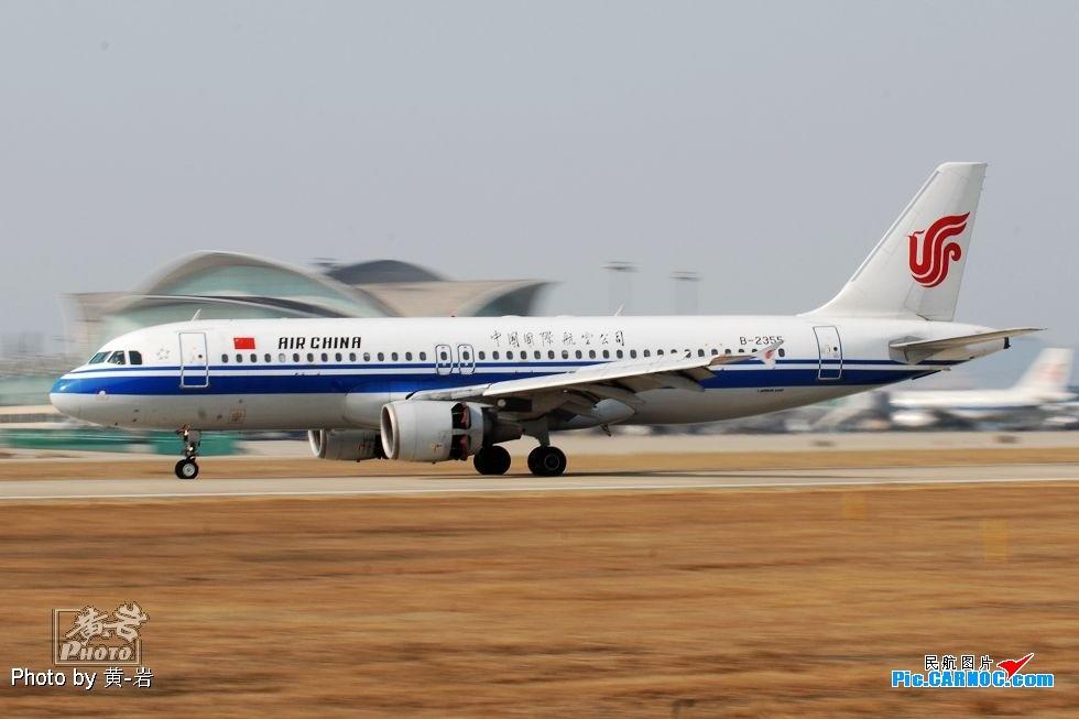 """Re:[原创]☆☆☆☆☆ 冷落了谁也不能冷落了它-""""萧山的'地主'"""" AIRBUS A320-200 B-2355 中国杭州萧山机场"""
