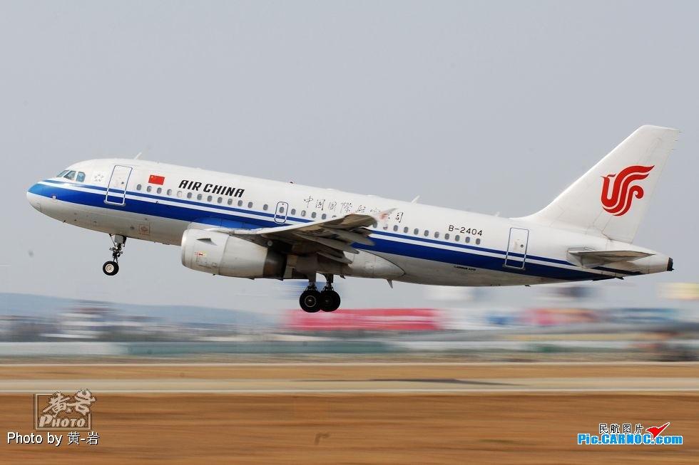 """Re:[原创]☆☆☆☆☆ 冷落了谁也不能冷落了它-""""萧山的'地主'"""" AIRBUS A319-100 B-2404 中国杭州萧山机场"""