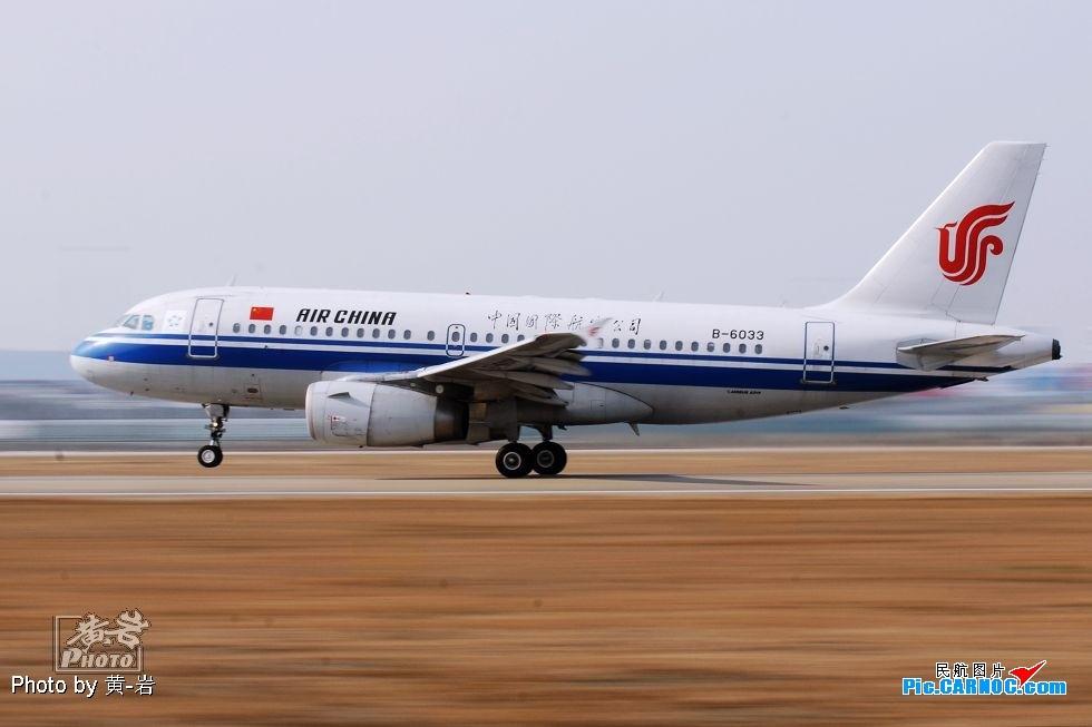 """Re:[原创]☆☆☆☆☆ 冷落了谁也不能冷落了它-""""萧山的'地主'"""" AIRBUS A319-100 B-6033 中国杭州萧山机场"""