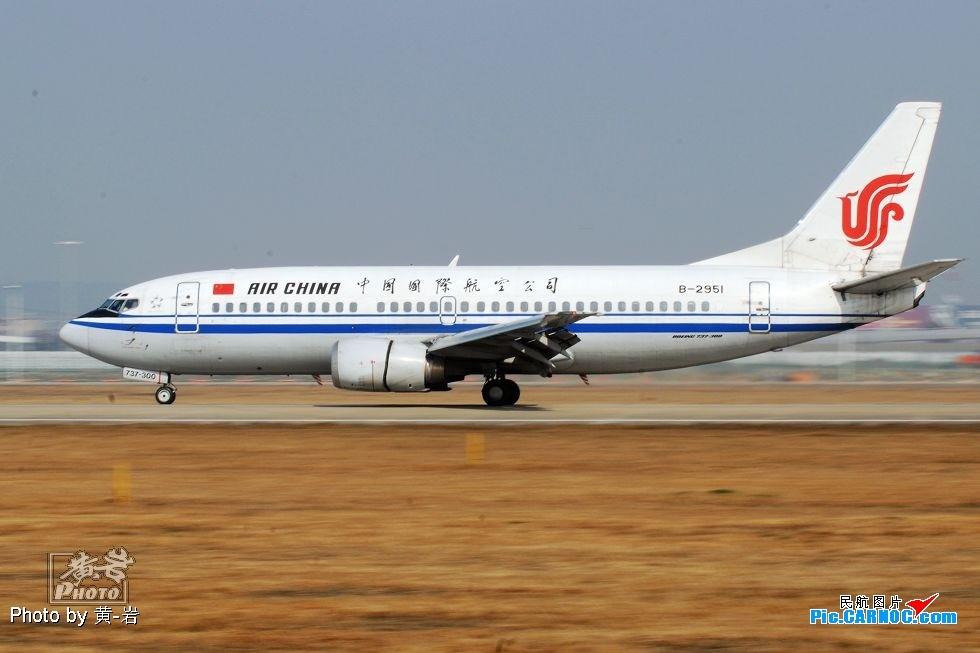"""Re:[原创]☆☆☆☆☆ 冷落了谁也不能冷落了它-""""萧山的'地主'"""" BOEING 737-300 B-2951 中国杭州萧山机场"""