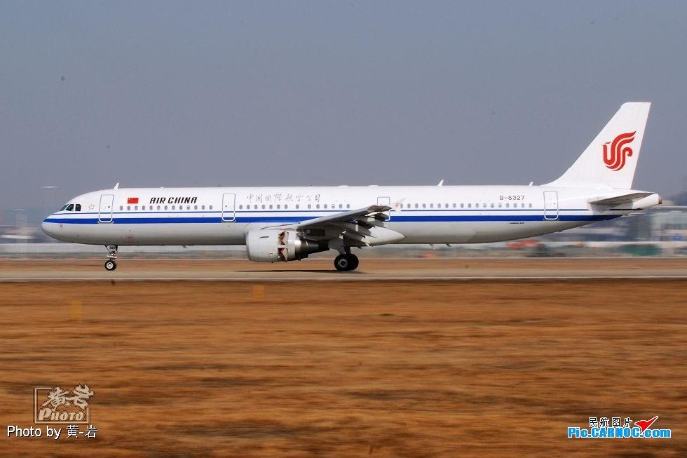 """Re:[原创]☆☆☆☆☆ 冷落了谁也不能冷落了它-""""萧山的'地主'"""" AIRBUS A321-200 B-6327 中国杭州萧山机场"""