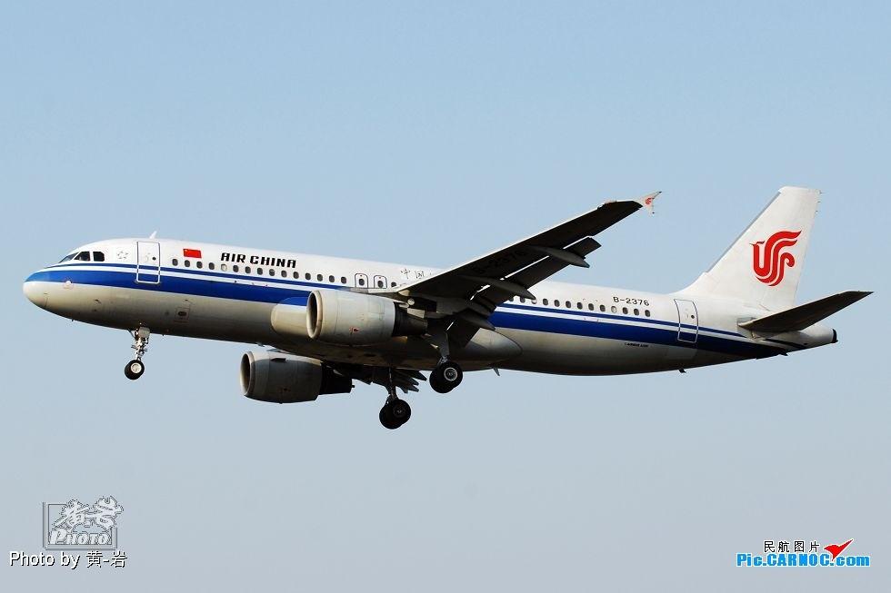 """Re:[原创]☆☆☆☆☆ 冷落了谁也不能冷落了它-""""萧山的'地主'"""" AIRBUS A320-200 B-2376 中国杭州萧山机场"""
