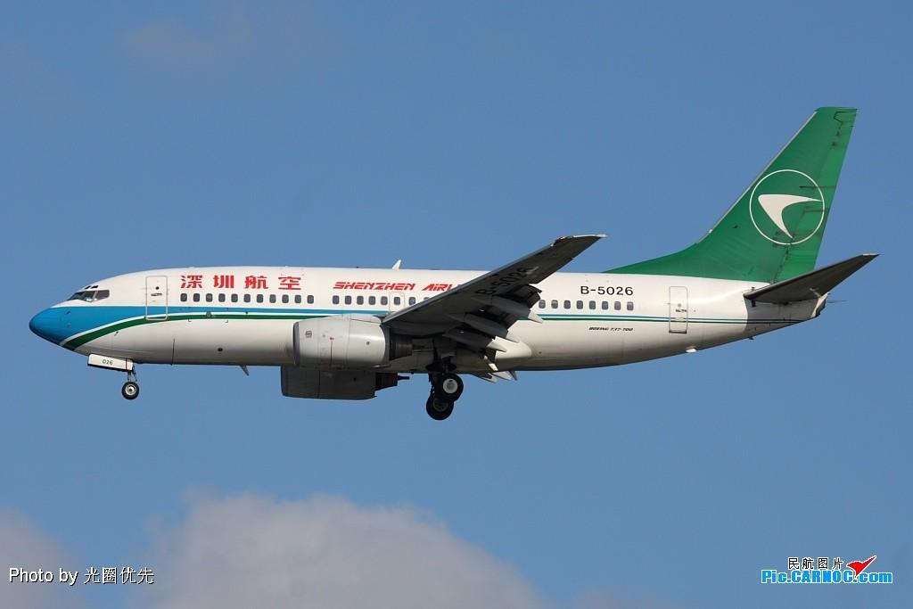 Re:[原创]最怕飞机遇上阳光! BOEING 737-700 B-5026 Singapore SINGAPORE CHANGI