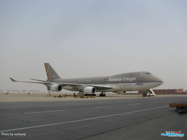 [原创]天津滨海国际机场的经典飞机