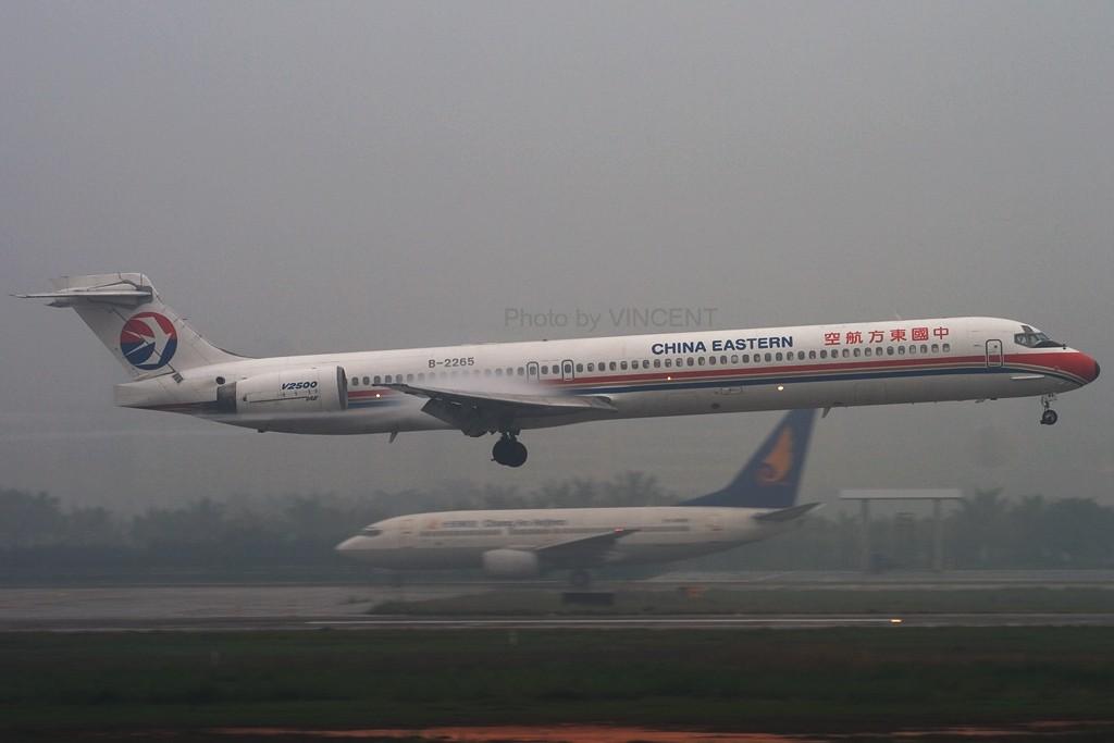 Re:[原创][深圳打机队]====天气不好/水汽不小/运气不错==== MCDONNELL DOUGLAS MD-90 B-2265 深圳宝安国际机场