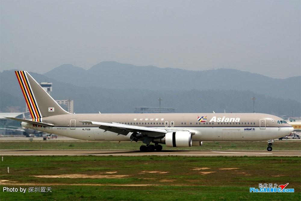 Re:2008年3月24日深圳机场天气稍微好一些,拍到的韩亚的767与大韩的A333等 BOEING 767-300 HL7528 中国深圳宝安机场