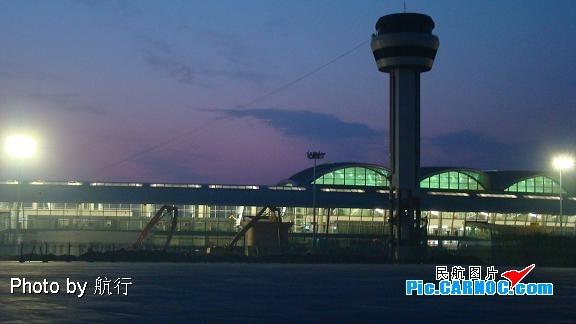 re:[原创]青岛老塔台 中国青岛流亭机场