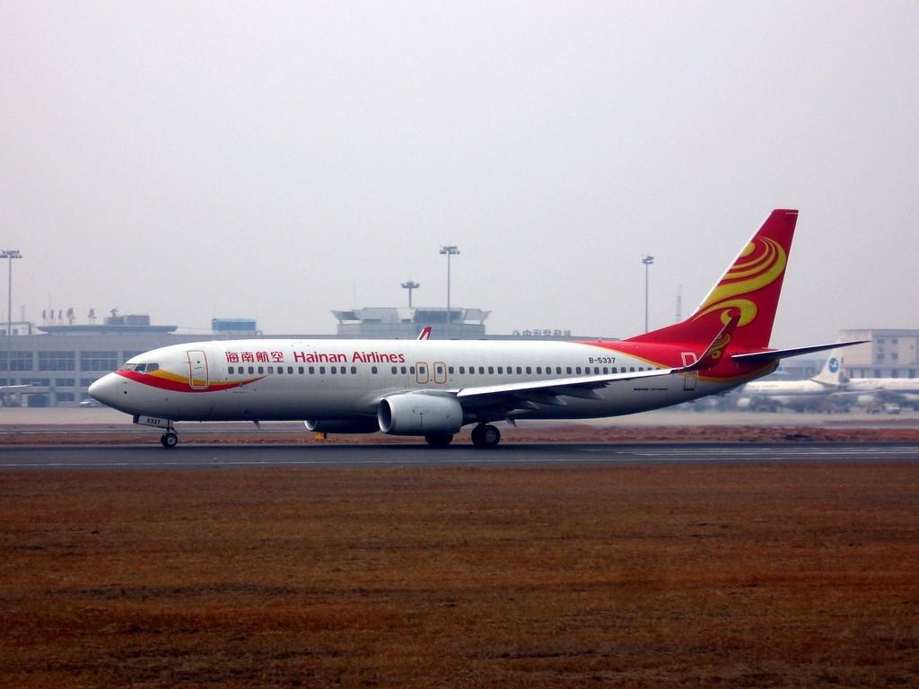 民航图片 boeing 737 800 b 5337 高清图片