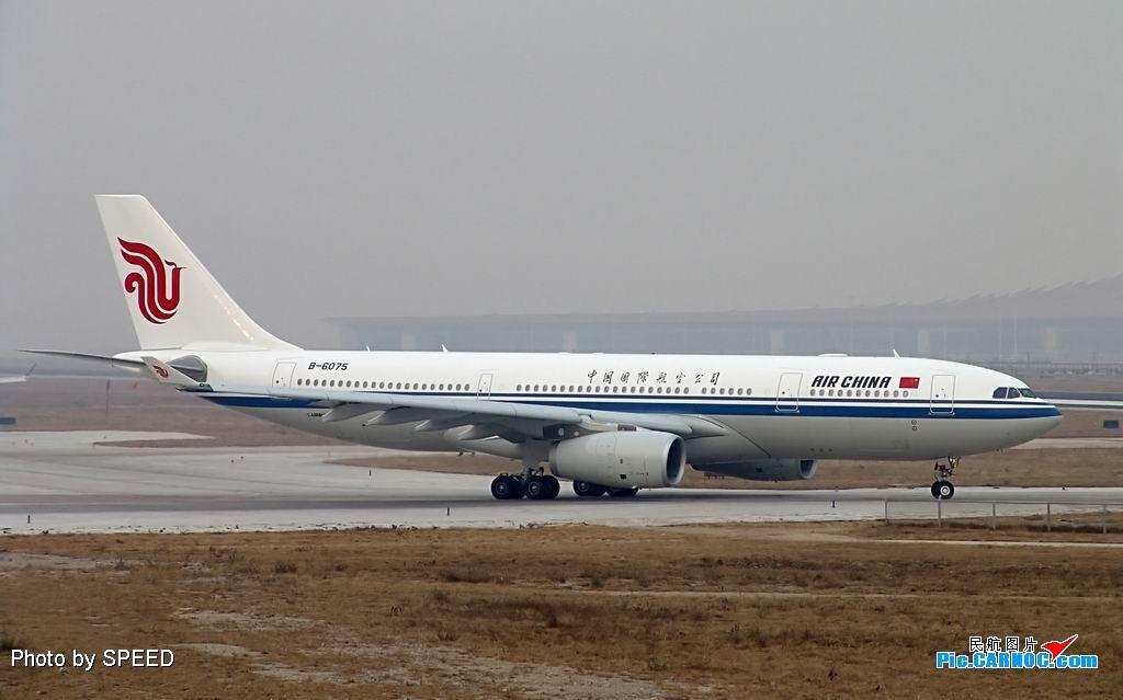 Re:现如今的北京已经被330所霸占了。 330 B-6075 PEK