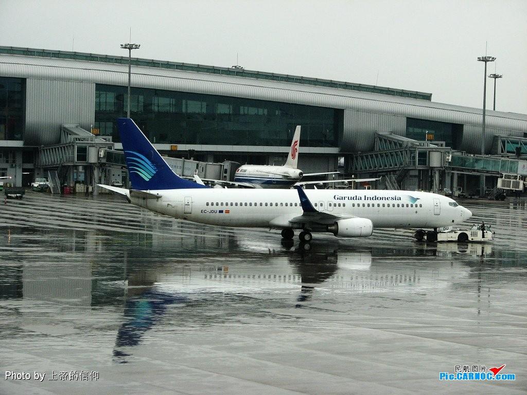 Re:[原创]南方有好货,认准这只小鹰(上帝的信仰in CAN-Part 1) BOEING 737-800 EC-JDU 中国广州白云机场
