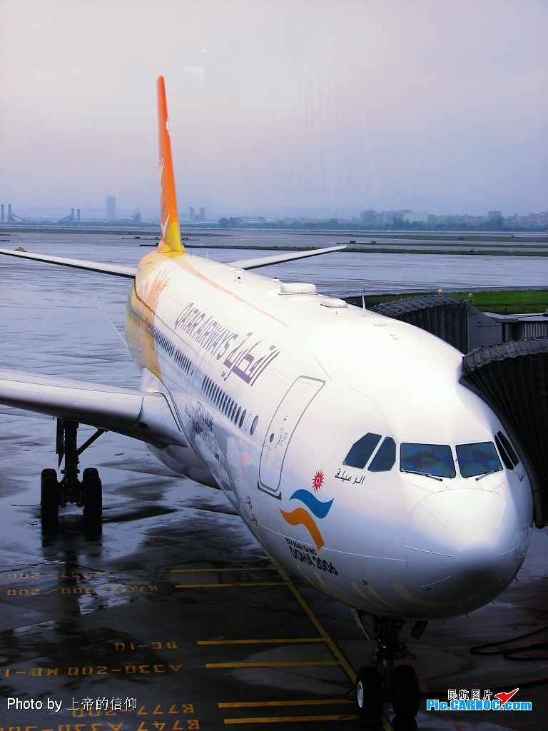 Re:[原创]南方有好货,继续动物世界,RP绝对好(上帝的信仰in CAN-Part 2) AIRBUS A330-300 A7-AEF 中国广州白云机场